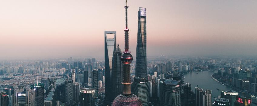 View of skyskrapers in Shanghai, China.